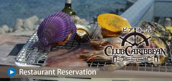 Restaurant Reservation