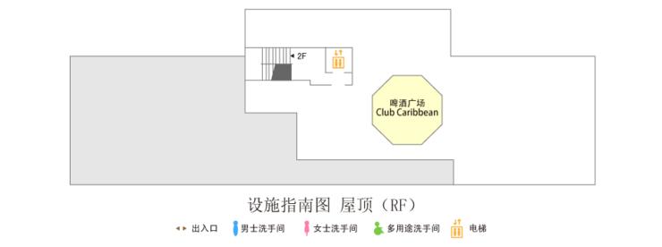 设施指南图 RF