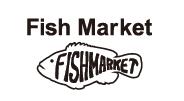 漁師直営とれたて海鮮市場