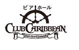 ビアホールClubCARIBBEAN(クラブカリビアン)
