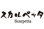 スカルペッタ