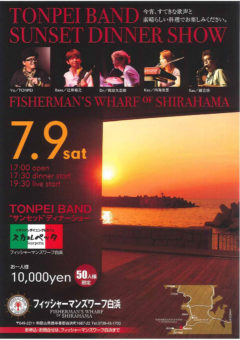 TONPEI BANDサンセット・ディナー・ショー